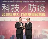 Glory Technology Service社が第3回Smart City Outstanding Contribution Awardsを受賞