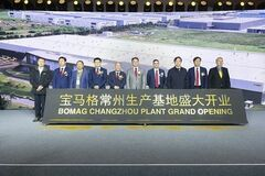 BOMAG新工場がChangzhou Hi-Tech Zoneで操業開始